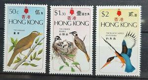 HONG-KONG-1975-BIRDS-SG-335-337-MNH-OG-FRESH
