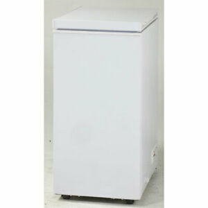 Avanti CF24Q0W 2.5 Cubic Foot Stand Alone Upright Chest Deep Freezer, White