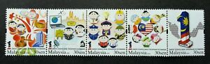 SJ-1-Malaysia-2009-Races-Cartoon-Unity-Costumes-Culture-booklet-stamp-MNH