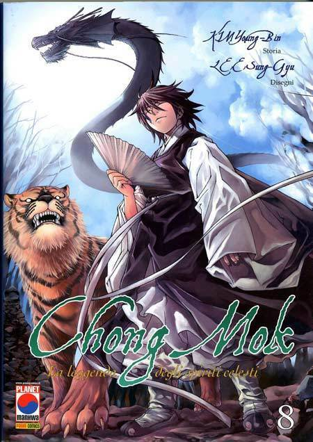 Chong Mok 1/8 completa Planet Manga