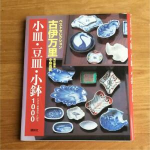 Best-1000-Selection-Book-of-Ko-Imari-imari-Porcelain-Kozara-Mamezara-Kobachi-02