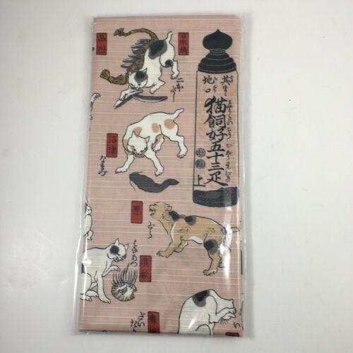 "Japanese Furoshiki Wrapping Cloth Scarf Tapestry 19.75/"" Kuniyoshi Cat 53 Tokaido"