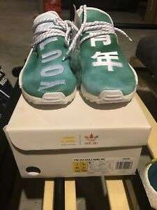 online store 73f35 f3133 Details about adidas Pharrell NMD HU China Pack Youth Green Size 7 100%  Authentic.
