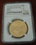 thumbnail 1 - Egypt 1964 Gold 5 Pounds NGC MS63 Diversion of The Nile