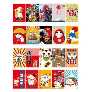 10pcs Japanese Style Bunting Flags Restaurant Lzakaya Hanging Sign Decoration