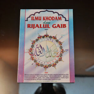 Details about How To See Spirit World Comunicate with Jin Khodam and  Rijalul Gaib Book SK713