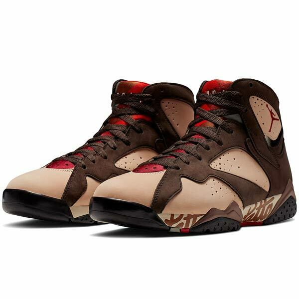 Nike Jordan X Patta Shimer Retro 7 og SP-AT3375-200 - Taille 8