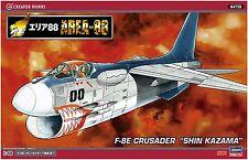 Hasegawa 64739 1/48 Area-88 F-8E CRUSADER SHIN KAZAMA Limited Edition from Japan
