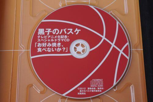 Kuroko no Basuke vol.16 Limited Edition with DramaCD JAPAN Kuroko/'s Basketball