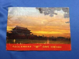 CHINA-1970-CAAC-Civil-Aviation-Timetable-in-Cultural-Revolution
