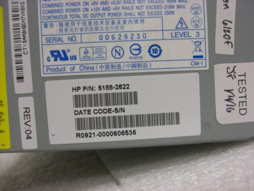 HP 5188-2622 Liteon ps-5251-08 OR BESTEC ATX-250-12Z 250W POWER SUPPLY TESTED