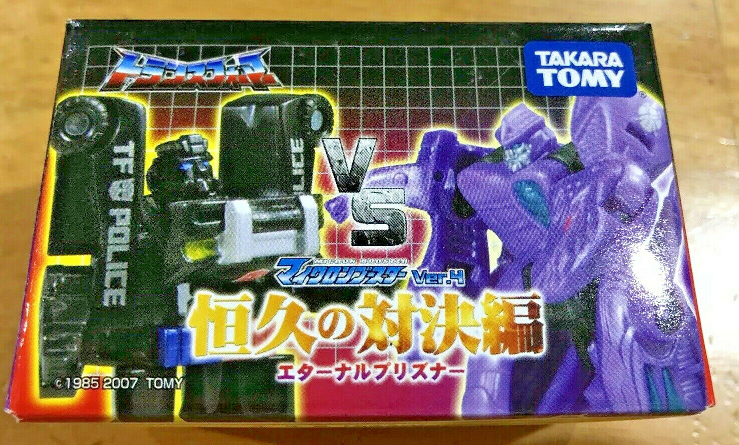 Transformers Micron Booster Ver Ver Ver 4 Minicon Japan Exclusive, completare set of 9 e4afe0