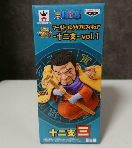 One Piece World Collectable Figures Chinese zodiac vol.1 Fujitora