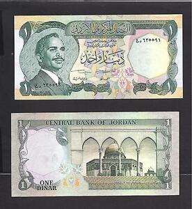 Jordan p-18f 1975-1992 UNC 1 Dinar