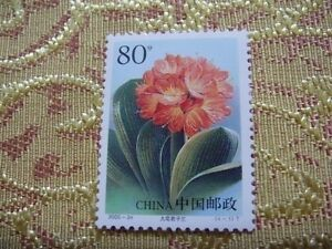 Chinese Stamp For Your Collection Flower