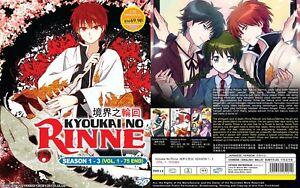 ANIME-DVD-Kyoukai-No-Rinne-Season-1-3-1-75End-Eng-sub-amp-All-region-FREE-SHIP-SKU3
