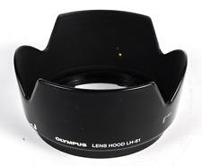 Olympus LH-61 Lens Hood Shade For Olympus Zuiko Digital 14-42mm F3.5-5.6 Lens