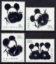 CHINA Stamps: 1985 PRC SC 1983-6 T106 Giant Panda Set  MNH