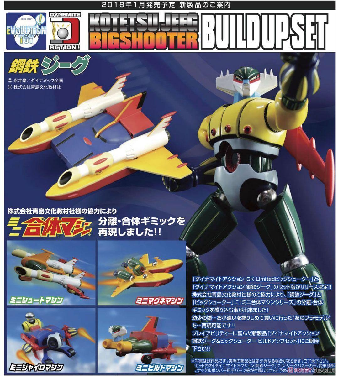 Steel Jeeg Robot D'steel & Bigshooter Build Up Dynamite Action Evolution Toy