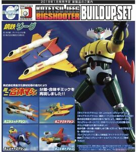 Steel-Jeeg-Robot-D-039-acciaio-amp-Bigshooter-Build-Up-Dynamite-Action-Evolution-Toy