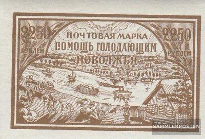 DemüTigen Russland 166x Postfrisch 1921 Hungerhilfe Europa Russland & Sowjetunion
