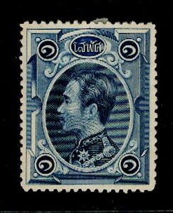 1883-Thailand-Siam-King-Chulalongkorn-First-Issue-1-Solot-Plate-I-Mint-Sc-1