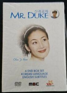 Mr-Duke-DVD-2006-6-Disc-Set-Korean-Drama-YA-Entertainment-OOP-Bonus-DVD