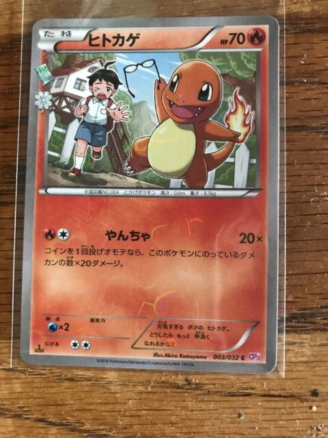 PokeKyun Collection Holo Raichu 011//032 CP3 MINT Pokemon Card Japanese