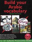 Build Your Arabic Vocabulary by Haroon Shirwani (Paperback, 2007)