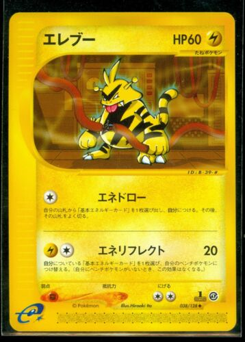 Pokemon ELECTABUZZ 038//128 Japanese 1st Edition E Series 1 Expedition MINT