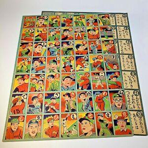 1950-039-Japanese-Baseball-Vintage-Rare-Karuta-Menko-Card-Uncut-Sheet-039-Starffin-039