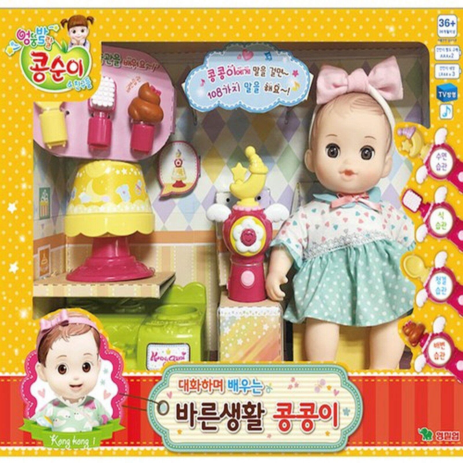 Kongsuni Talking KONGKONGI Baby Doll Set  Pretend Role Play Kids Toy Magic wand