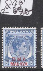 Malaya 15c BMA SG 12b MNH (9dkx)