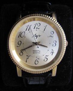 Watch-LUCH-Quartz-vintage-Russian-USSR-wristwatch-Soviet-men-039-s