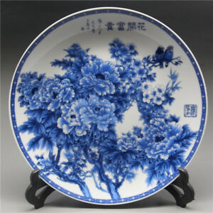 8-034-Chinese-Blue-and-white-Porcelain-painted-Peony-Plate-w-Qianlong-Mark