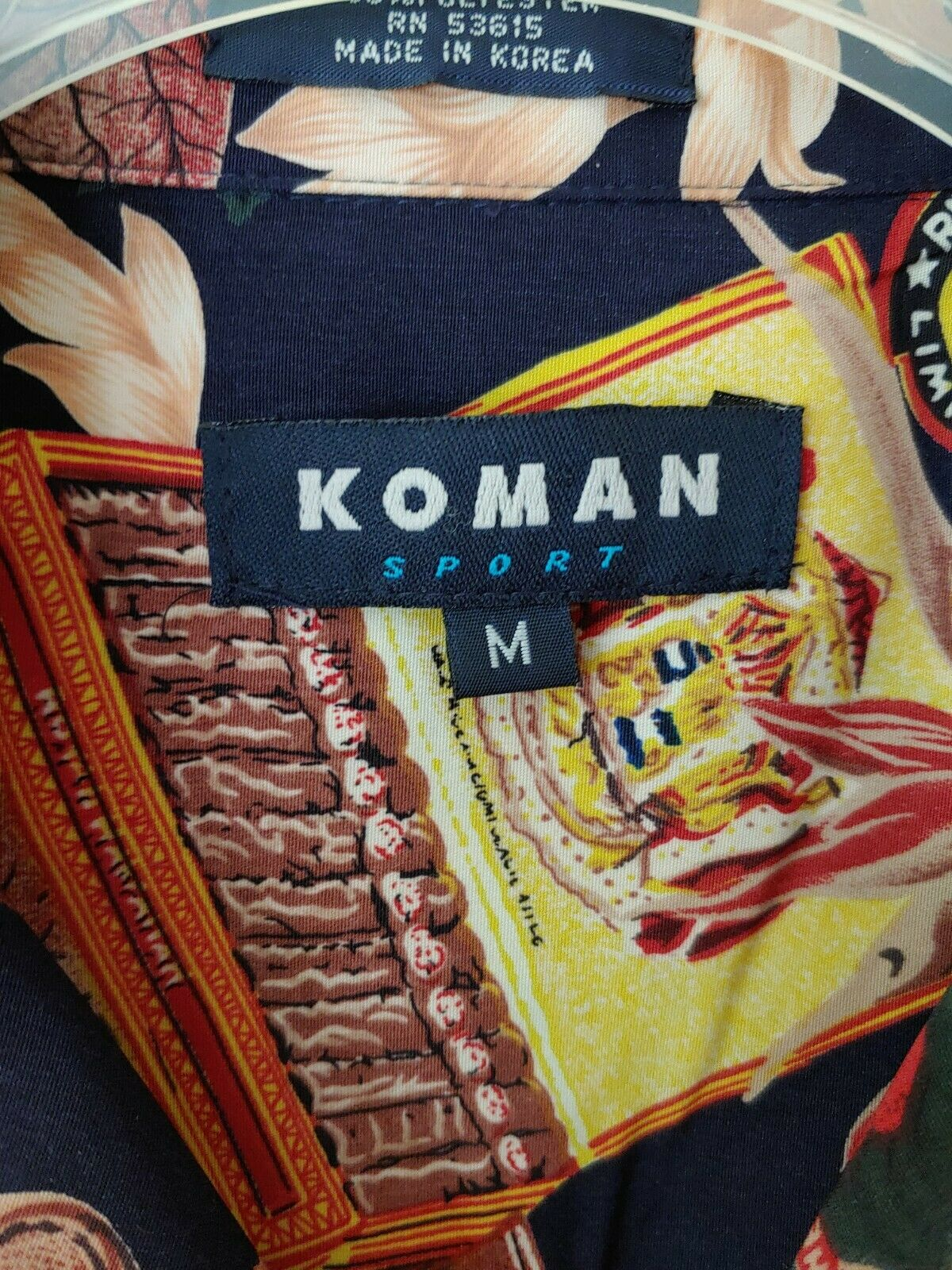 Koman Sport Hawaiian Shirt Size M Hawaii Fine Cig Gem [ 1600 x 1200 Pixel ]