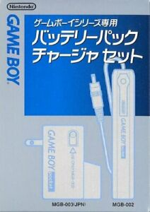 NEW-in-BOX-Nintendo-GAME-BOY-GB-Pocket-COLOR-Battery-Pack-Charger-Set-From-japan