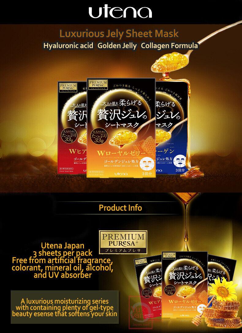 Ganbaro Japan Utena Premium PUReSA Golden Jelly Facial Mask Collagen 3pcs  for sale online | eBay