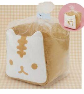 Cat-Plush-Bread-Shape-Cat-Goro-Goro-Nya-NEW-Cute-Kawaii-Japan-UFO-AMUSE