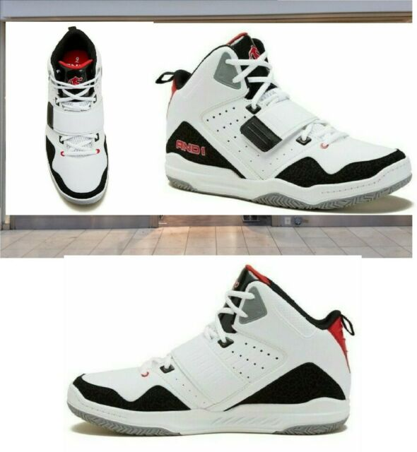 AND1 Men's Capital 3.0 Casual Athletic