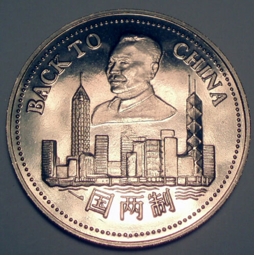 UGANDA 1000 SHILLINGS 1996 UNC KM#52 Hong Kong/'s return to China R5.1