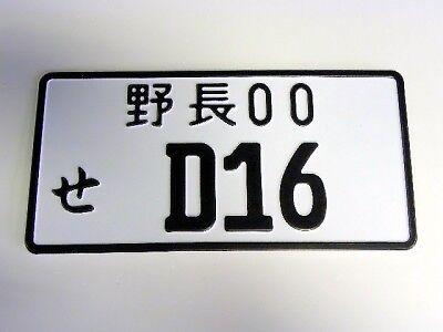 HONDA CIVIC CRX SI D16 JAPANESE LICENSE PLATE TAG JDM