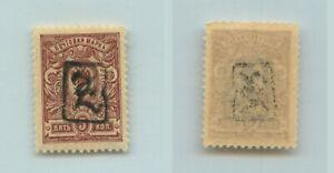 Armenia 1919 SC 34 mint  black Type A . rtb1892
