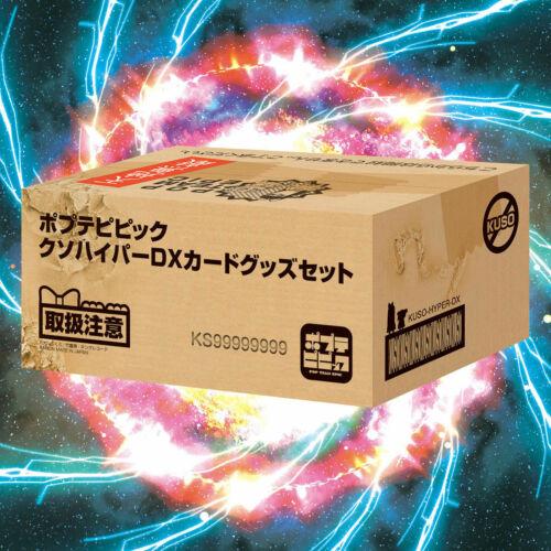 Premium Bandai Pop Team Epic Poptepipic kuso hyper DX card goods set Card game