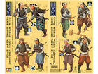 Tamiya 25411 1/35 Samurai Warriors Model Kit Chushingura 47 Ako Ronin(8 Figures)