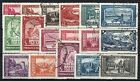 """MONACO STAMP N° 119 / 134 """" SERIE PAYSAGES 17 TIMBRES """" OBLITERES TB P391"""