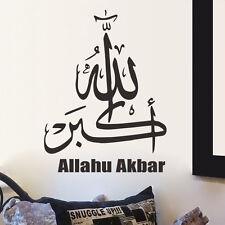 DIY Islamic Muslim Allahu Akbar Wall Sticker Vinyl Decal Room Mural Wallpaper