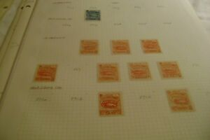 Nicaragua-1896-FRANQUEO-OFICIAL-LOT-of-10-STAMPS-on-ALBUM-PAGE-MLH-CV-70