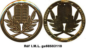 Insigne-de-beret-AUMONIER-ISRAELITE-dos-lisse-plat-Beraudy-Vaure-1437