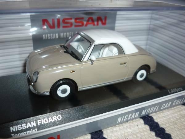 mas preferencial   Nissan Figaro 1 43 43 43 1 43 Diecast modelo cerrado Topacio niebla Kyosho Nueva, Rara    gran descuento